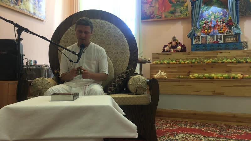 Лекцию читает Абхай Чаран прабху