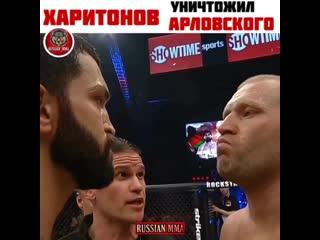 Русский медведь против Дракулы