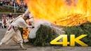 Mount Takao Hiwatari-Sai Fire-Walking Matsuri - Tokyo - 火渡り祭り高尾 - 4K Ultra HD