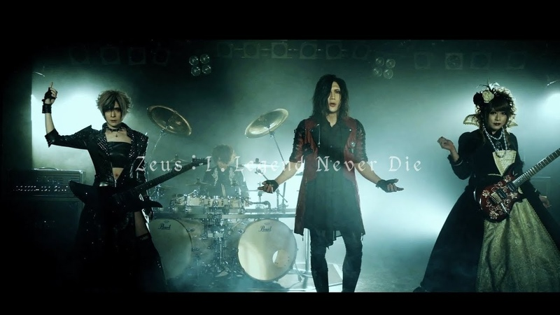 Jupiter「Zeus:Ⅰ.Legend Never Die」MV FULL