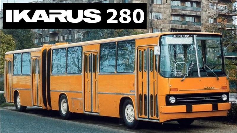 Проект Легендарный Икарус . Икарус 280 Legendary IKARUS . Ikarus 280