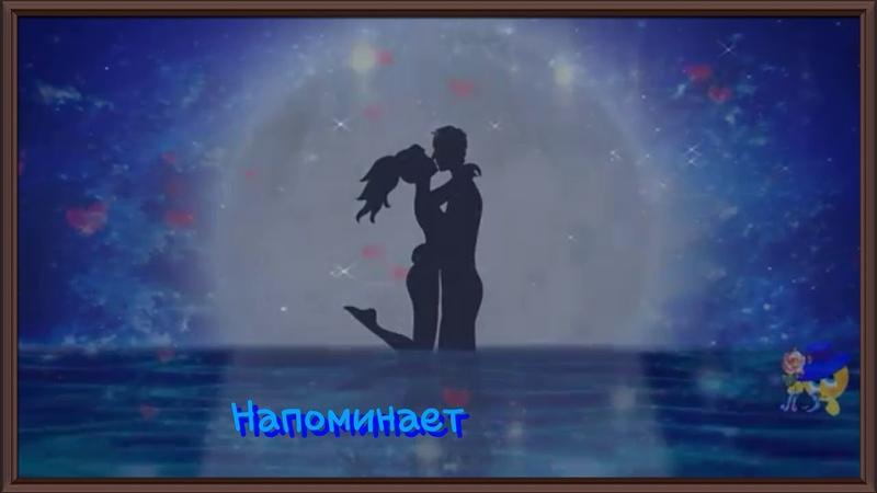 Красивый видео ролик Доброй ночи