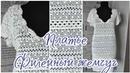 AlinaVjazet МК Платье Филейный жемчуг крючком Часть 7