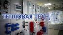 Торговая сеть ATOM electric Россия Электротехническая продукция