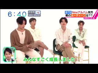 [VIDEO] BTS Good Morning Call ABC Interview