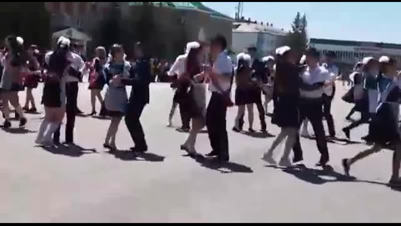 Вальс выпускников Баймак центр