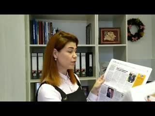 """видеообзор свежего выпуска """"Вестника Нафтана"""" за"""