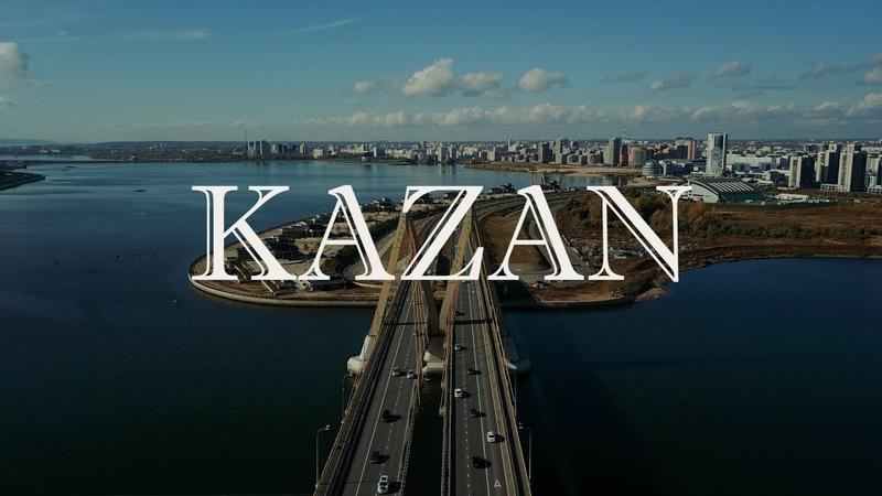 Казань. Аэросъёмка с DJI Mavic Pro Kazan. Aerial photo with DJI Mavic Pro