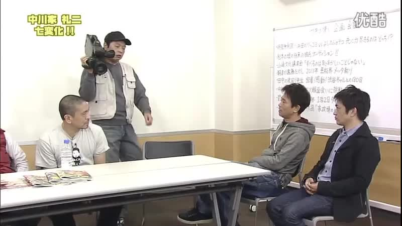 41 Nakagawa Reiji (NO SUBS)