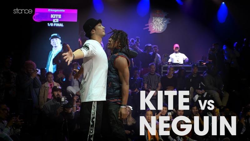 KITE vs NEGUIN stance Red Bull DANCE YOUR STYLE WORLD FINALS 2019
