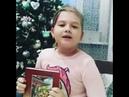 Книги Марины Голо. Отзывы детей