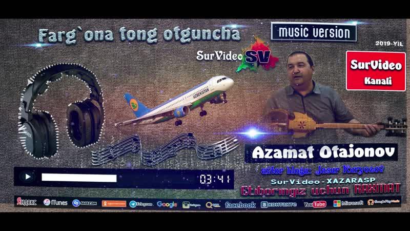 Azamat Otajonov Farg`ona tong otguncha SurVideo 2019 yil