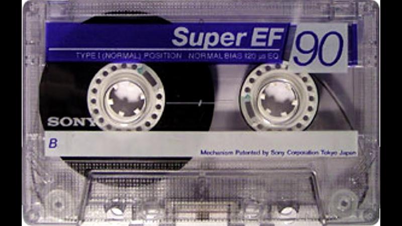 Заставка студии Престиж № 2 .( Луганск ) Представление альбома Антон Коффин -Немного о Герде . 1996