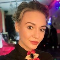 Юлия Трофименко