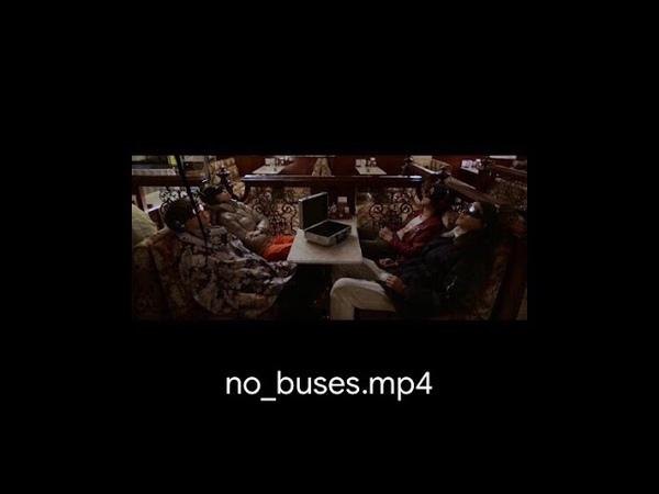 No Buses Imagine Siblings Official Video