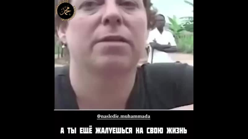VIDEO 2019 11 04 07 21