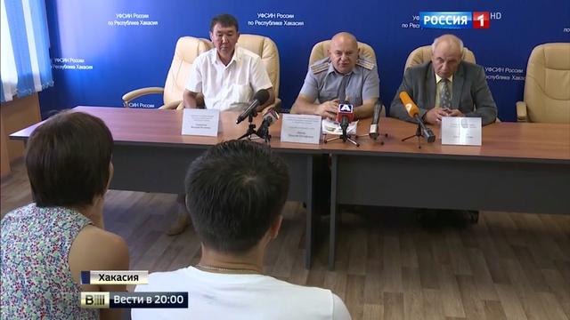 Вести в 20 00 Бунт в Хакасии уголовники хотели захватить власть во всех тюрьмах Абакана