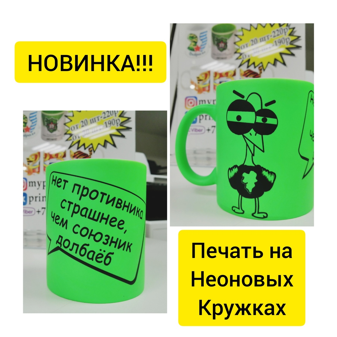 представляем четыре печать фотографий белгород вахты краснофлотцы отдыхали