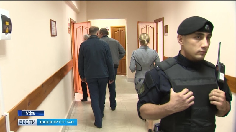 В Уфе прошли судебные слушания по делу о групповом изнасиловании экс дознавательницы МВД