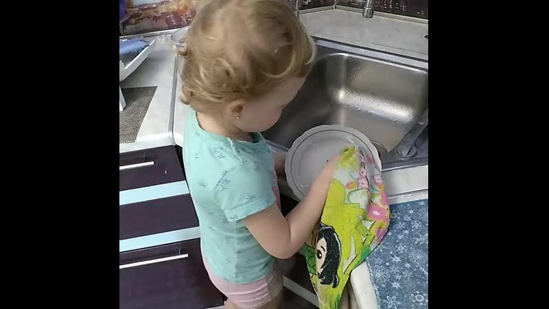 Помыли посуду теперь надо вытереть