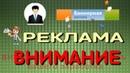 Заработок на выполнении заданий в интернете Сайт Seo fast по 500 рублей