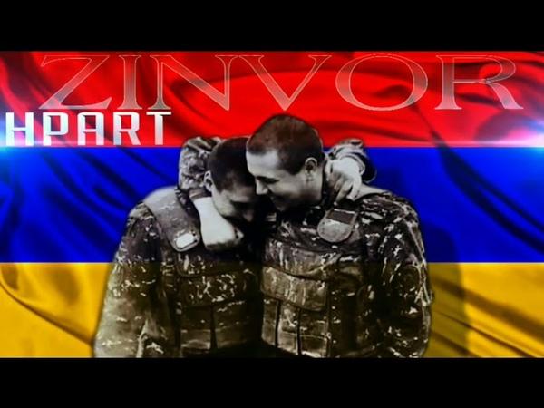 Seda Hovhannisyan Hpart Zinvor Հպարտ Զինվոր - Sasunciner-(Sasno-Curer)