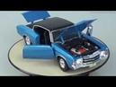 Chevrolet Chevelle SS 454 Sport Coupe 1971 Maisto 1 18