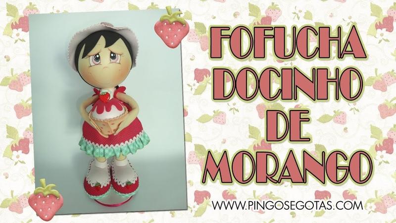 DIY Fofucha Docinho de Morango