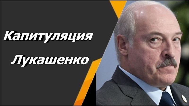 Важно Сечин прилетел в Минск принимать «почетную сдачу» Лукашенко