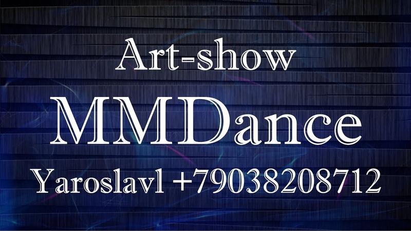 MMDance 2019 PROMO