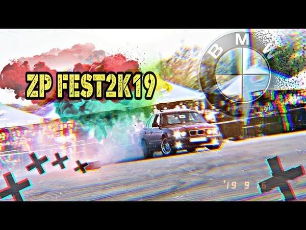 Zp FEST2019 | DRIFT BMW E30,E34,E36,E39 | Decibel | Автозвук | TEAM DEAF BOUNCE | ПАРНЫЙ ДРИФТ | БМВ