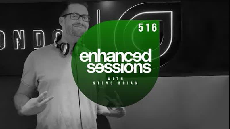 ТРАНСЛЯЦИЯ I HD [ 15-o8-2o19 ] _ Enhanced Sessions 516 with Steve Brian * III