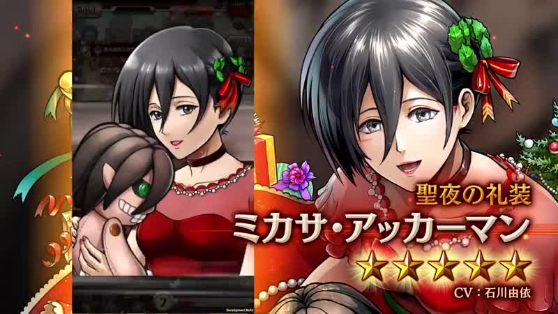 [Holy night dress] Mikasa Ackerman 「精鋭フェス」