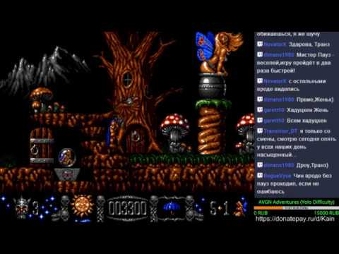 Stormlord SMD Maniac Difficulty Live stream by Kain