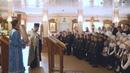 День знаний в Православной гимназии «Восход» открытие нового корпуса школы