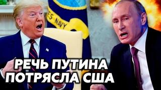 Россия списала систему ПРО США в утиль! Теперь у америкосов большие проблемы!