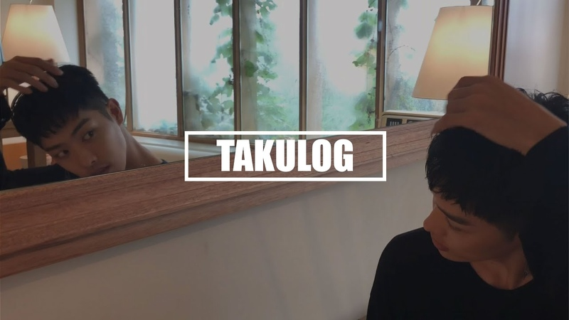 TAKULOG5 •• 타쿠야! 처음 도전한 헤어스타일 적응기, 보러 안 올쿠야 (feat. 아이패드 언박싱)