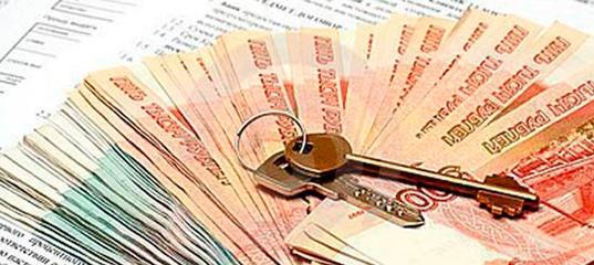 можно ли взять кредит наличными на первый взнос ипотеки