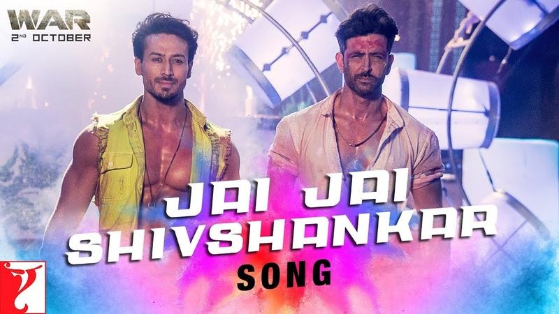 Jai Jai Shivshankar Song | War | Hrithik Roshan | Tiger Shroff | Vishal Shekhar ft, Vishal, Benny