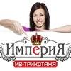 Yana Pavlovna