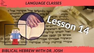 Learn BIBLICAL HEBREW 14: Nouns with Suffixes