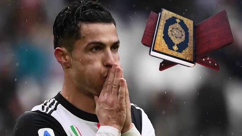 Криштиану Роналду читает Коран