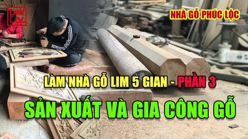 Sản xuất và gia c ng tại xưởng: Làm Nhà Gỗ Lim 5 Gian Phù Đổng Hà Nội PHẦN 3