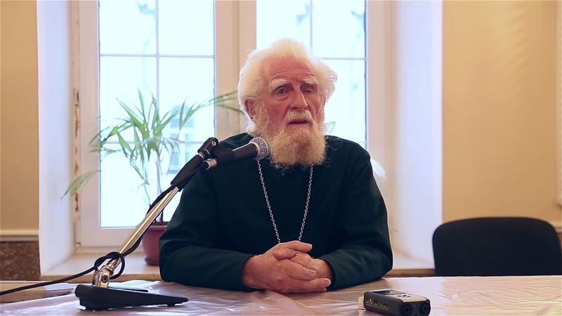 Прот. Георгий Эдельштейн. Фрагмент выступления в Костромской духовной семинарии