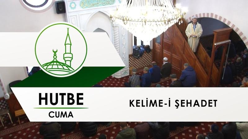 Hutbe - Kelime-i şehadet (ЦРО ДУМК)