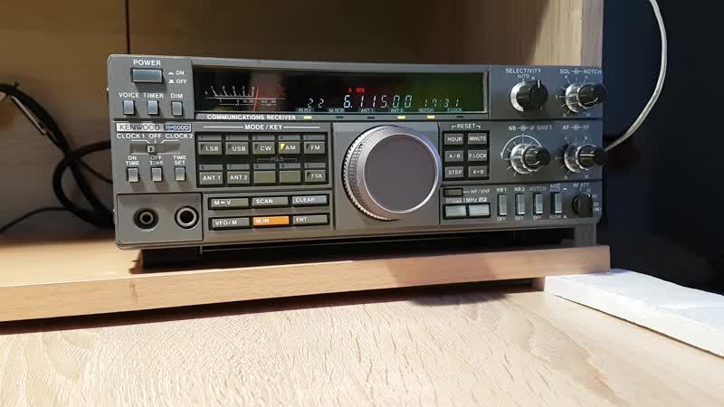 KENWOOD R 5000 ZEALAND INT