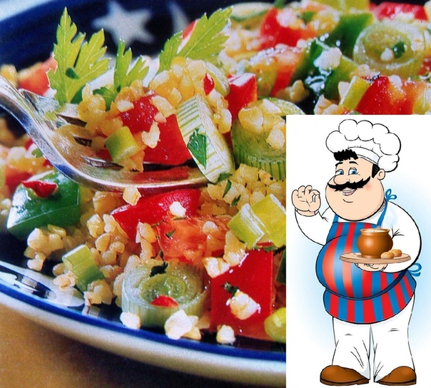 Турецкий салат (без масла) Ингредиенты: 1/2 стакана кускуса 2 помидора 1 крупный огурец 100 г салатной зелени 1 пучок зеленого лука 1 пучок петрушки 2 ст.л. лимонного сока 1 зубчик чеснока соль