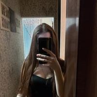 КристинаГрати