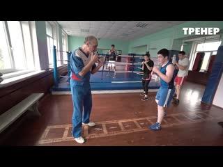 Как бить правый кросс через руку  Школа бокса Марка Мельцера