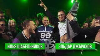 VERSUS #15 (сезон IV): Satyr (Shnappy) VS Эльдар Джарахов [ПАНЧ]